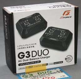 Gフォース G3 DUO AC CHARGER