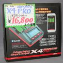 HiTEC Universal Battery Charger & Analyer X4 ADVANCED PRO [ユニバーサルバッテリーチャージャー・アナライザー X4 アドバンス プロ]