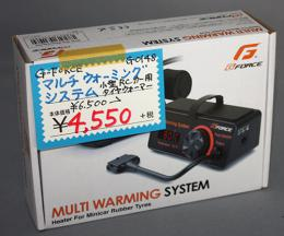 G-FORCE Multi Warming System